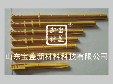 直埋式电缆支架