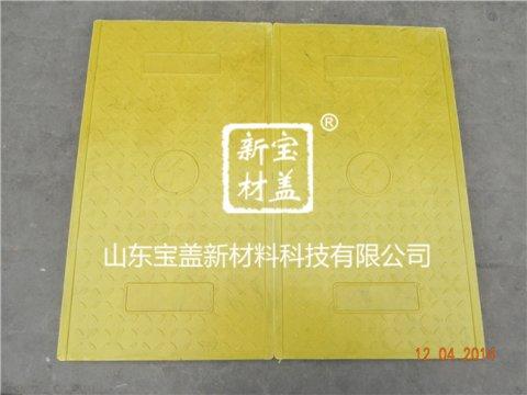 黄色电缆沟盖板