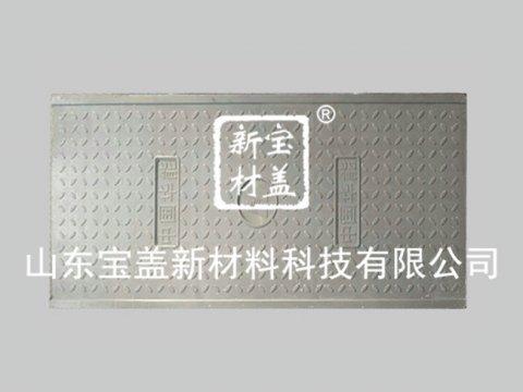 中国华能电缆沟盖板