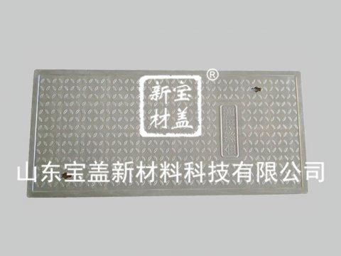 定制电缆沟盖板