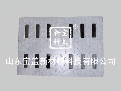 600x400水沟盖板(出口型)
