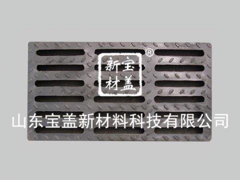 680x380水沟盖板