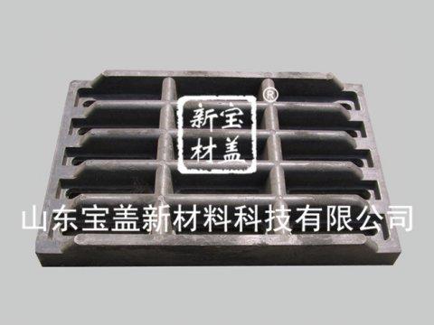 700x450加重型水沟盖板