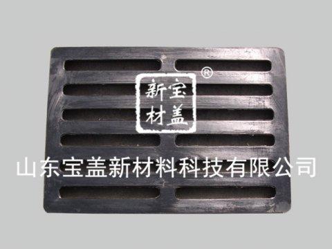 500x500水沟盖板