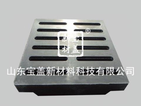500x500加重型水沟盖板