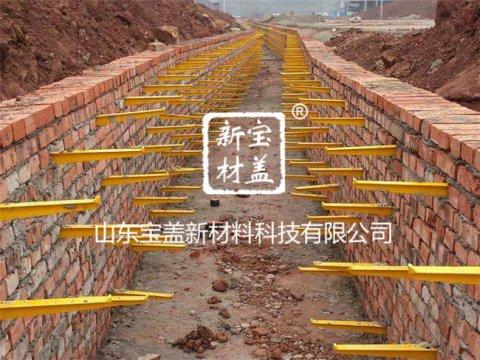 直埋式电缆支架实例2
